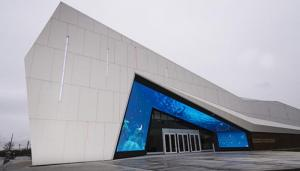 Canada Science and Technology Museum 1